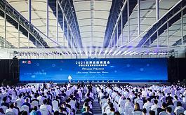 國際刑警組織支持!世界安防博覽會在廣州開幕
