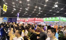 2021中國(山西)消防展將于8月27-29日召開