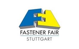 德國斯圖加特緊固件展延期至2023年3月舉行
