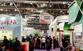第十九屆中國農交會定于11月中旬在深圳舉辦