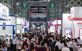 2021深圳薄膜與膠帶展發布行業年度關鍵詞