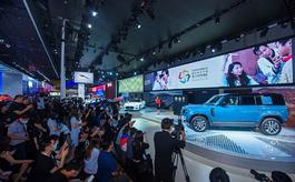 關于延期舉辦第二十四屆成都國際汽車展覽會的通知