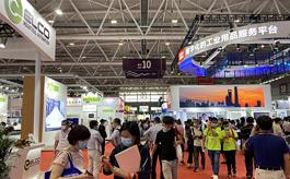 2021華南工博會延期至9月下旬舉辦