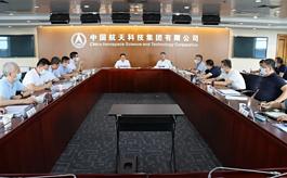 第十三屆中國航展各項籌備工作火熱進行中!