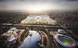 关于加快武汉市会展业发展的若干措施