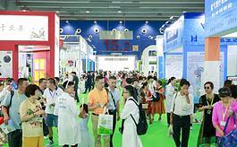 進軍大健康產業市場,盡在9月廣州康博會