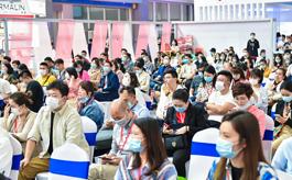 9月4-6日來廣州美博會,一大波活動等你來體驗!