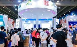 第6屆廣州生物展:業內翹楚云集,助力品牌推廣