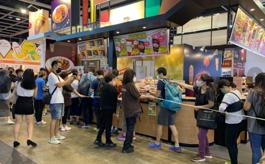 香港美食博覽及同期展會共吸引逾37萬人次