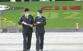 第四屆中國國際進口博覽會通關小貼士