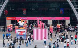 深圳禮品展再度與阿里巴巴聯手,打造30萬平米旗艦大展