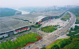 重慶國際博覽中心入圍UFI數字化創新獎評選12強
