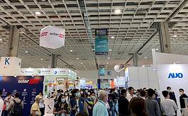 聚焦五大關鍵技術,臺灣半導體展線上論壇9月起先行