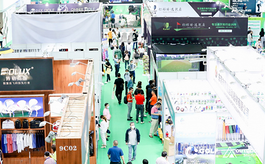 深圳健身展明年3月啟幕,同期舉辦戶外展及高博會