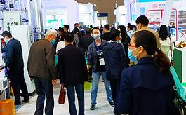 2021西部化工展10月重慶博覽中心召開!