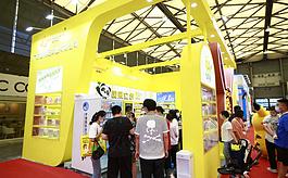 國潮出圈!第20屆CGHE上海禮品展打造國潮文創專題展