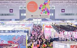 深圳國際玩具展明年3月舉行,助企業把握中國市場機遇