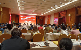 CPSE安博會10月底深圳舉行,AI與5G成關注焦點