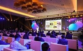 2021年中國信息通信展與ICT中國高層論壇一起,用創新點亮數字化未來