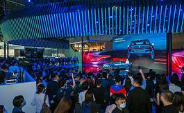 潮動蓉城樂駕不凡,第二十四屆成都國際車展開幕