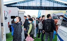 好消息!第十五屆上海房車展將在9月啟幕