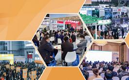 2021世界制藥原料中國展:構建醫藥創新生態圈