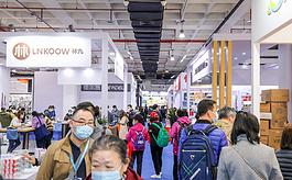 9月中旬來北京禮品展,搶占禮業市場紅利!