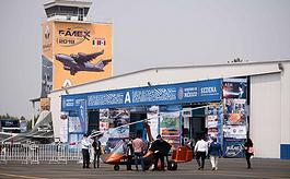 墨西哥航展FAMEX   這場拉美航空業盛會是如何一步一步壯大的?