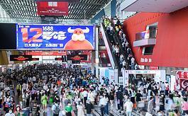 第58屆廣州美博會吸引超30萬買家進場