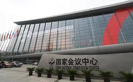 2021年服貿會在北京落下帷幕