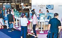 香港鐘表展開放市民入場,提供多項公眾活動