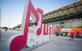 Music China迎二十周年:奏響樂器行業新時代