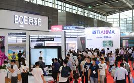 2021深圳商用顯示技術展,詮釋六大行業關鍵詞