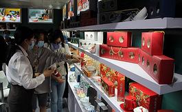 第44屆北京禮品展開幕,首日吸引近萬名參觀采購商