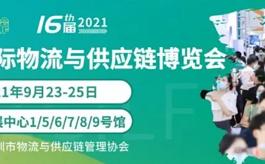 深圳物博會這三場論壇,祝您備戰跨境電商旺季!