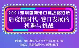 深圳物博会将办多场权威论坛,一大批国际展商出席