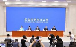 重磅!又一国家级展会将在武汉举办