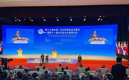 第十三届中国东北亚博览会吸引千余家企业参展