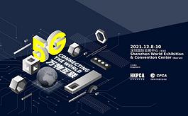 HKPCA Show 2021,首次移師深圳寶安新館!