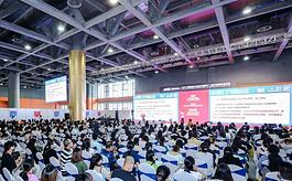 第12屆華南幼教展閉幕,奏響學前教育高質量發展贊歌