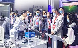 聚焦智造,第四屆全球電子產業及生產技術重慶博覽會助力西部電子產業強勢崛起