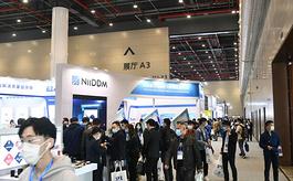 中國光谷國際光電子博覽會(武漢光博會)