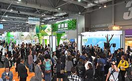 香港環保展推出線上線下混合參展方案,助海外及內地展商參與