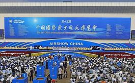 常態化疫情防控下,中國航展規模不減反增