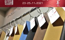中國國際皮革展即將于11月強勢回歸!