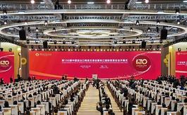 第130屆廣交會開幕,同期舉辦珠江國際貿易論壇