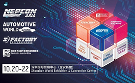 NEPCON ASIA 2021:看遍亞洲電子制造前沿技術