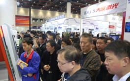聚焦光通信主題,第十八屆武漢光博會10月下旬開幕