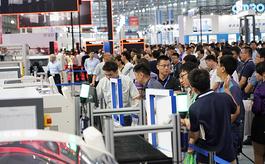 新形勢下電子制造業何去何從?鎖定ES SHOW 2021