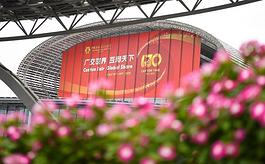 落下帷幕!第130屆廣交會讓世界分享中國機遇